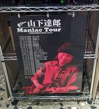 山下達郎Maniac Tour