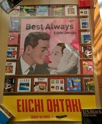 大滝詠一Best Alwaysポスター
