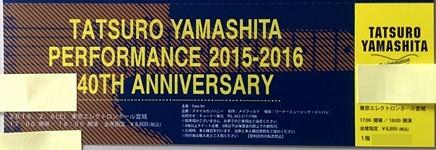 山下達郎 40TH ANNIVERSARY チケット
