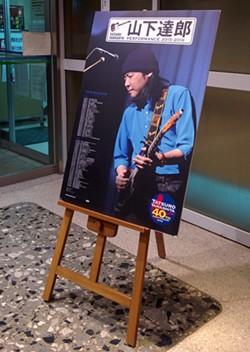 山下達郎2016公演ポスター