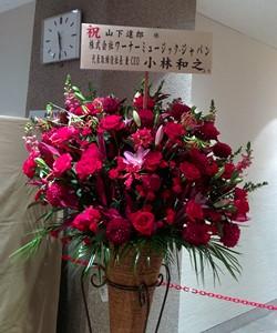 山下達郎2016公演花